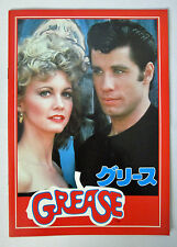 e0327 Japan Original Movie Film Program Book Grease 1978 Olivia Newton John ♪