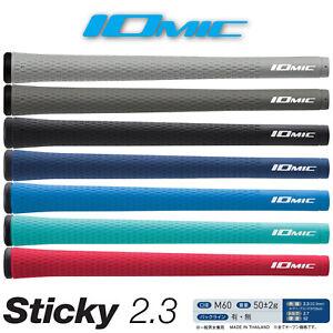 Iomic Swinger Grips - Sticky 2.3 - 7 Colours