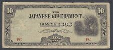 Japan 10 Pesos 1942 PC Military Note