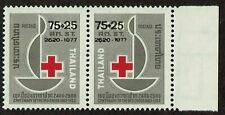 HuskyStamps ~ Thailand #B52a, Mint Never Hinged MNH, Very Fine VF, 3 pictures