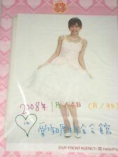 Ai Takahashi 2008.1.14 愛知厚生年金会館 Limited 2L PHOTO + STAND dvd86