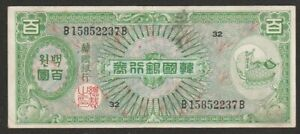 1953 SOUTH KOREA 100 WON NOTE