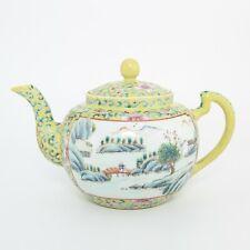 Chinese Antique Collection Enamel Porcelain Teapot