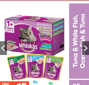WHISKAS Pouch Multipack Cat Food Adult 1+ Ocean Fish, Tuna, Tuna & Whitefish 85g