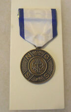 RARE MISS. NATIONAL GUARD SERVICE SCHOOL MEDAL PIN BACK