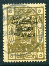 Briefmarken aus den vereinigten arabischen Emiraten