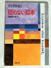 Japanese novel BILLEDBOG UDEN BILLEDER