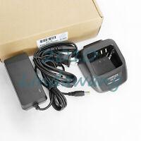 Rapid Desktop Charger For Kenwood TK-3312 TK-3400 TK-3402 THK-20 NX-240 Radio