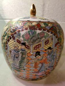 Famille Rose Floral Porcelain Chinese Ginger Jar - Large Beautiful