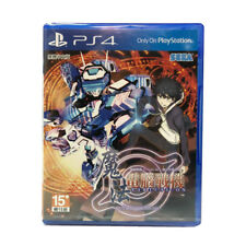 CYBER TROOPERS A CERTAIN MAGICAL VIRTUAL-ON PS4 2018 Chinese