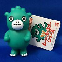 Chibi Godzilla Chibi Movie Monster Series Soft Vinyl Figure King of the Monsters