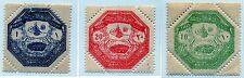 Thessary Thessalia Turkey Military Stamps 1898 10pa~ 5pi SC# M1~M5,  MNH