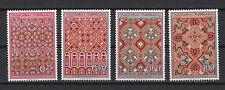 artisanat ceintures de Fès 1968 Royaume du Maroc série de 4 timbres neufs /T542