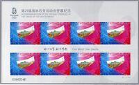 China PRC 2008-18 Olympiade selbstklebend Olympics Sticker 3988 Kleinbogen MNH