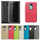 For LG Nexus 5X Ultra Thin Soft Silicone Matte Back Case Cover Protector Skin
