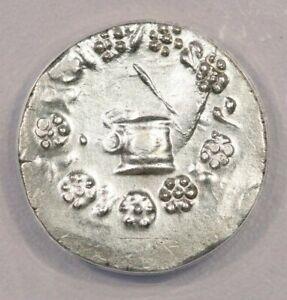 133-67 BC Greek Mysia Pergamon Anonymous Cistophoric Tetradrachm ANACS AU50 B-5