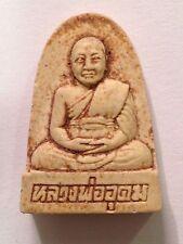 Thai Amulet: LP Udom / Wat Prasittirat Nakornnaiyok