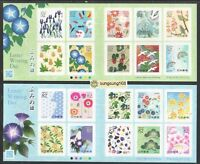 Japan 2014 Mini S/S x2 Sticker Booklet Letter Writing Day Flowers Birds stamps