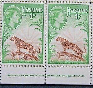 NYASALAND 1953-54 SG174 QEII 1d. SYMBOL OF THE PROTECTORATE  -  MNH