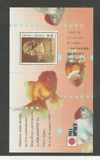 Hong Kong, Postage Stamp, #502df Mint NH Sheet, 1991 Fish