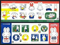 JAPAN 2016 MIFFY (CARTOON) 52 & 82 YEN SOUVENIR SHEET OF 10 STAMPS EACH IN MINT