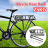 LARGE Carry Bike Rear 50KG Seat Rack Outdoor Bicycle Pannier Post Cycling