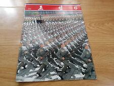 North Korea Magazine-Korea(Chosun)- 2002-06