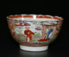 Qing Qianlong period Chinese porcelain famille rose cup, rose medallion cup1047B