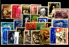 India Year Unit 1969, Complete Set Of 24 Used Stamps