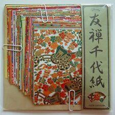 p510 Japanese Origami Yuzen Washi Chiyogami - 10cm 40sheets