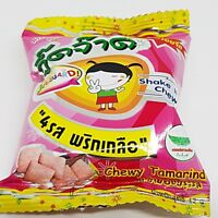 Tamarind chewy candy 4 flavor sweet,sour, salt chilli 12 g :enjoy travel,party