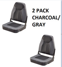 2-Pack Gray & Black Folding High-Back Boat Seats Boating Fishing Pontoon Set