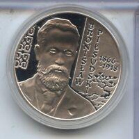 2009 Poland Czeslaw Niemen Music .925 Silver Proof Coin - 10 Zlotych - JB808