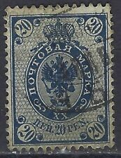 FINLAND -  1901 – 20 p (Sc 73) used