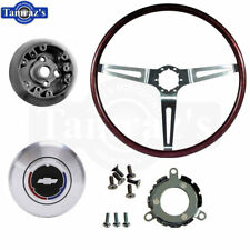 69 Camaro Rosewood 3 Spoke Steering Wheel - Hub - Contact & Horn Cap - KIT