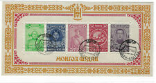MONGOLIA. PICTORIAL S/S. USED. PROOFS? ESSAYS? REPLICA.