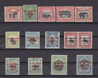 MALAYA BORNEO 1922, SG# 253-275, £369, part set, Malaya-Borneo Exhibition, MH