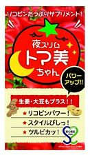 TOMAMI Night Slim Toma-mi chan Power-up Japanese Tomato Diet Pill 90 tab Japan