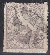 Japan 1875 SG 62, Wagtail 15 Sen Syl 1, Used/On Paper CV £160