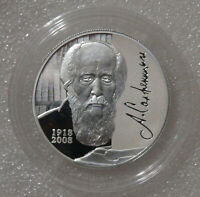 Russia 2 rubles 2018 Aleksandr Solzhenitsyn. Silver Proof