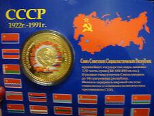Souvenir coin USSR СССР 16 republics Soviet Union Lenin Stalin Gorbachev