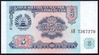 1994 TAJIKISTAN 5 RUBLES BANKNOTE * Former USSR * UNC * P-2 *