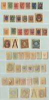 """Ukraine 1918 SC 8 II 22, 28, 30 II 42 mint Type """"b"""", 4 signed Kiev II. f9442"""