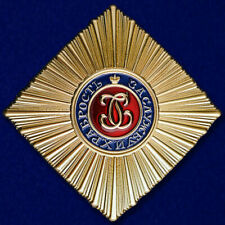 Russian Empire AWARD ORDER - Breast Star Of The Order Of St. George - moulage