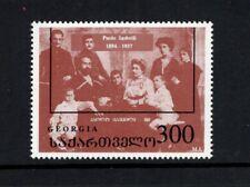 Georgia 1995 Paolo Iashvili Mnh Scott 125