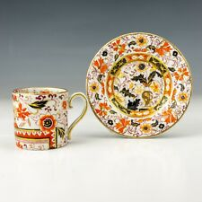 Antique Ashworth Bros - Ironstone China Japanese Inspired Coffee Can & Saucer