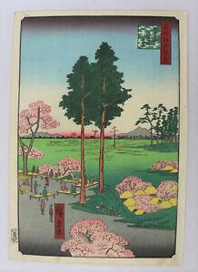 Suwa Bluff, Nippori Japanese woodblock print Hiroshige reprint 1910's
