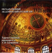 Italian choral music of the XVIII century. Gosud. Academic  SVESHNIKOV CD