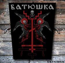 BATUSHKA ANGEL OFFICIAL Backpatch Rückenaufnäher Aufnäher Litourgiya Black Metal
