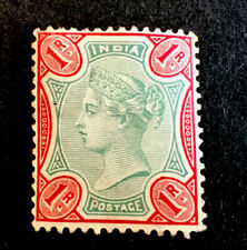 India Queen Victoria 1892 1r MINT STAMP MNH